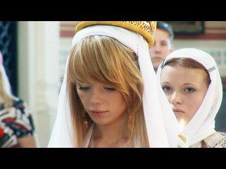 Венчает древний город! (HD 720)