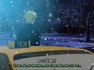 Гравитация / Притяжение / Gravitation - 12 серия (Субтитры)