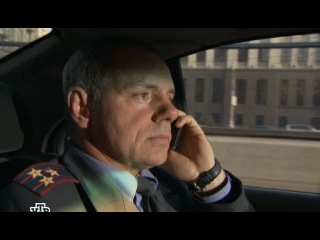Братаны 1 сезон, 13 серия