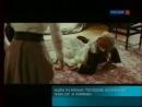 канал Культура_визит Хелен Миррен в Москву_29.11.2010