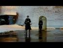 Смена почетного караула у Вечного огня в Москве на Могиле Неизвестного Солдата Москва 05.02.11
