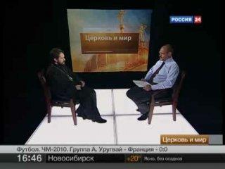 Митрополит Иларион (Алфеев): Церковь и деньги