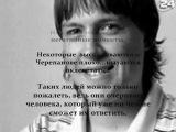Алексей Черепанов №7 -два года со дня смерти самого талантливого хоккеиста России.