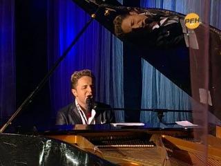 Brandon Stone на концерте Задорнова