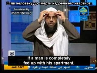 Мусульманская эро видео