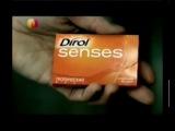 Правильная реклама Dirol Senses !!!