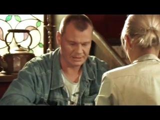 Грязная работа / 5 серия (2009)