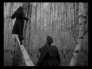 Андрей Тарковский. ИВАНОВО ДЕТСТВО (А теперь уходи). 1962