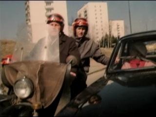 Клад фильм 1988