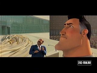 Ночь анимации 2x2 ОН ЗЕ БИЧ 22.10.10 - Мегамозг (Megamind) за 2 недели до премьеры [короткая версия]