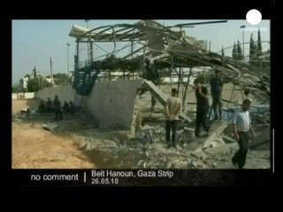 Gaza after israeli air-strike - no comment