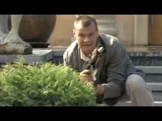 Грязная работа / 3 серия (2009)