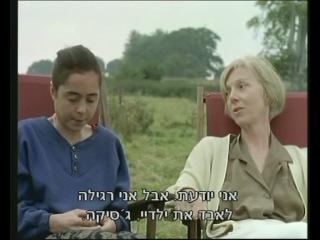 Инспектор Морс 6 сезон 2 серия