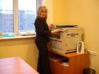 Светлана Фомина, Кызыл-Кия