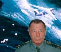 Валерий Щерба