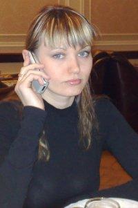 Ирина Теслина, 1 марта 1979, Санкт-Петербург, id10127556