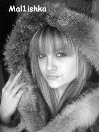 Алёна Балаганская