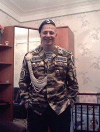 Саша Шутов, 11 января 1986, Уфа, id9139930