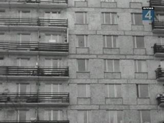 «Самый последний день» Телеспектакль (1973)