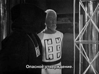 Классический Доктор Кто - 3 сезон 11 серия - День апокалипсиса (Генеральный план далеков 2\12) (1965) (rus)