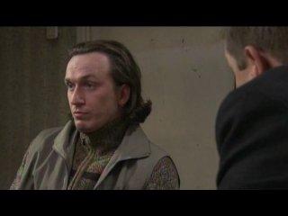 Защита Красина 1 сезон 1 серия