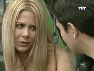 Девственница / Juana La Virgen (2002) 149