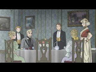 Эмма: Викторианская романтика / Victorian Romance Emma: Second Act. Сезон 2 серия 8