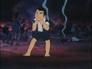 Босоногий Ген / Barefoot Gen / Hadashi no Gen / はだしのゲン (1983) (Субтитры)