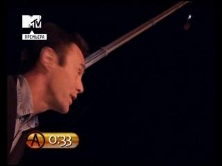 Criss Angel - Винная бочка