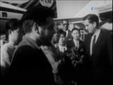 Эрнесто Че Гевара. Бой до победы