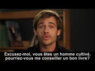 Соблазнительный французский. Урок 5.