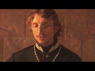 Баязет, 8-я серия (2003)