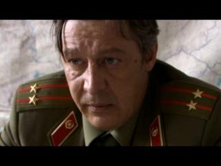 Офицеры 1 сезон 2 серия