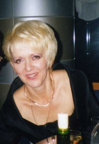 Елена Базюк, 24 октября 1964, Тобольск, id10621124