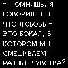 Варя Грознова, 1 августа 1990, Москва, id16686723