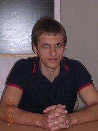 Август Павелко, 5 августа , Симферополь, id2260886