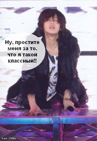 http://cs1261.vkontakte.ru/u5032736/64585692/x_2acdc69d.jpg