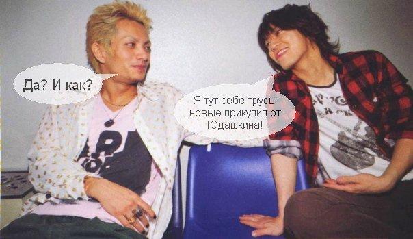 http://cs1261.vkontakte.ru/u5032736/64585692/x_37705303.jpg