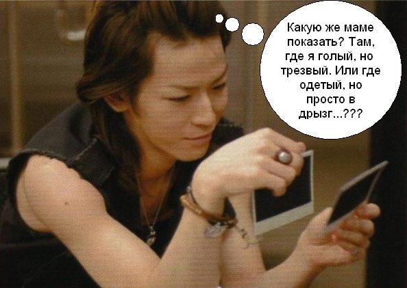 http://cs1261.vkontakte.ru/u5032736/64585692/x_b78d90c8.jpg