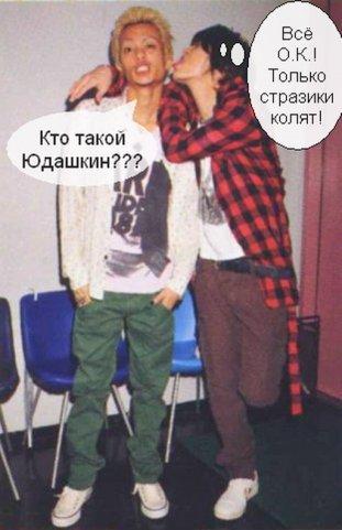 http://cs1261.vkontakte.ru/u5032736/64585692/x_bc69338a.jpg
