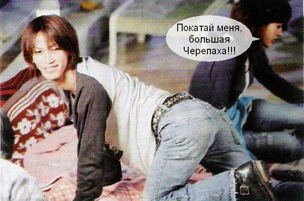 http://cs1261.vkontakte.ru/u5032736/64585692/x_e4149eb5.jpg