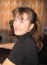 Ирина Перепелица, Ейск