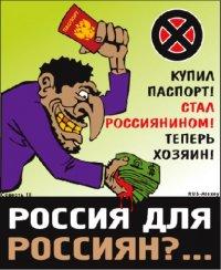 Камаз Помоев, 17 июля 1989, Москва, id8800442