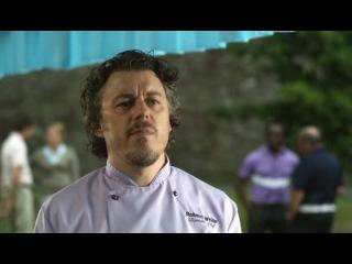 Кухня Вайта / Whites / Сезон: 1 (Девид Керр) [2010 . 5 серия
