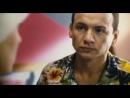 Райский уголок / Кровосмешение (2009)