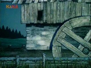 Крабат - ученик колдуна / 1977 / реж. Карел Земан