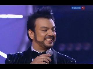 Филипп Киркоров и Анна Нетребко — Голос / Песня года 2010