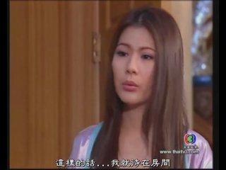 Покинутый рай / Sawan Biang (Таиланд, 2008, 7/12 серии) ОЗВУЧЕННЫЕ!!!