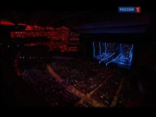 Телеверсия концерта