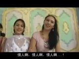 Shahrizoda - My Love